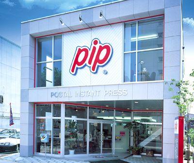 PIP店舗